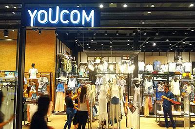 YOUCOM-home-loja-