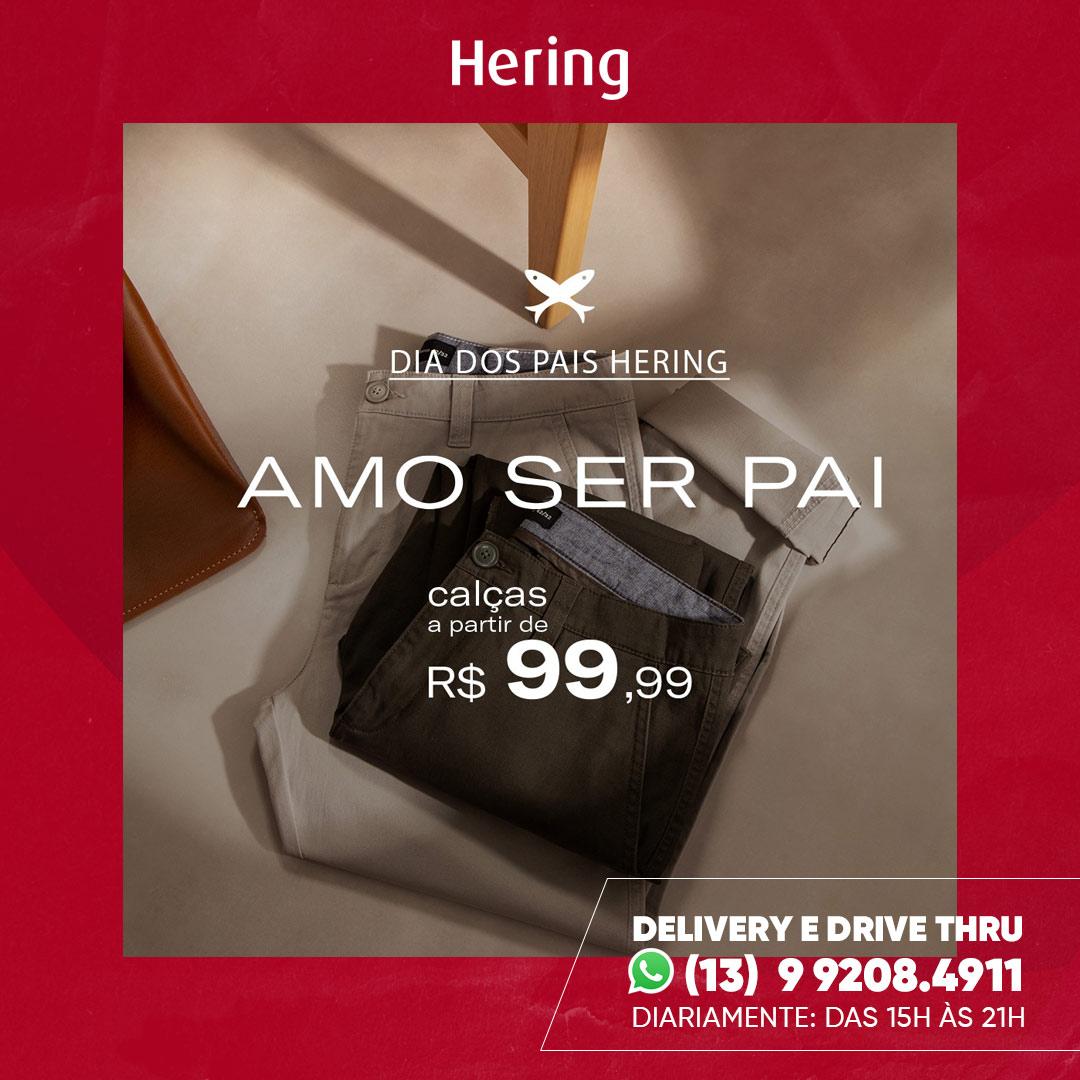 hering-liquida-tudo-shopping-la-plage1