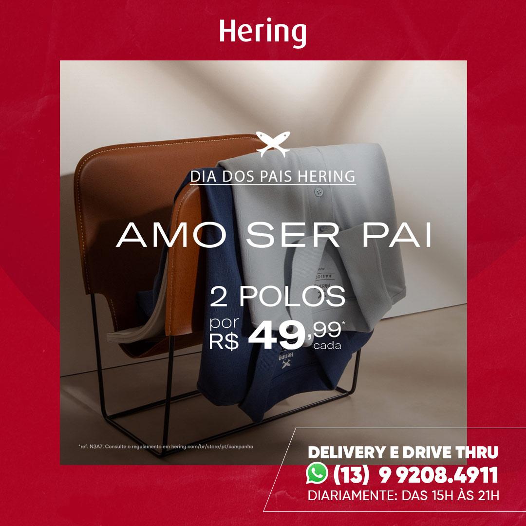 hering-liquida-tudo-shopping-la-plage4