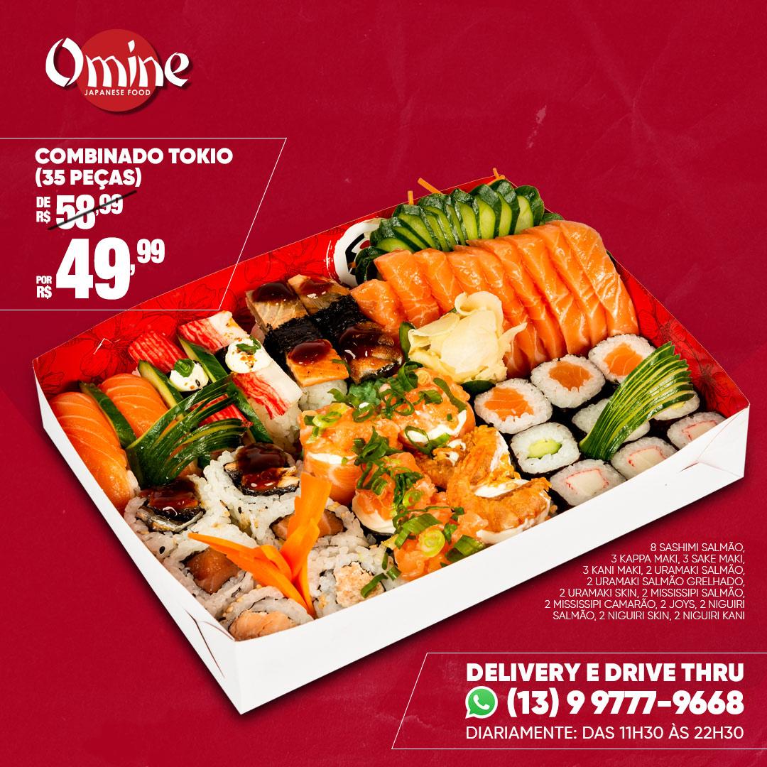 omine-liquida-tudo-shopping-la-plage1
