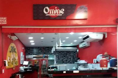 OMINE JAPANESE FOOD