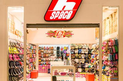 hspace-loja
