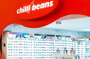 chilli-beans-shopping-la-plage-guaruja